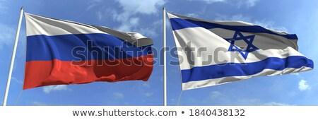 Zwei Fahnen Russland Israel isoliert Stock foto © MikhailMishchenko