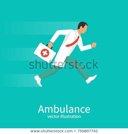 緊急 男性医師 を実行して ヘルプ 病院 シーン ストックフォト © Imaagio