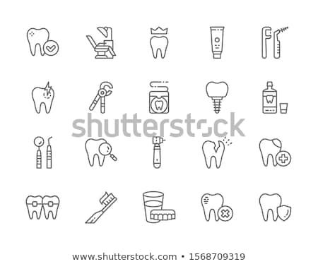 Thin line dental care, dentistry equipment icons set for website and mobile site and apps. Contains  Stock photo © makyzz