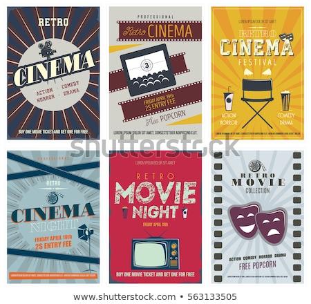 Filmstrip camera projector kleur ingesteld vector Stockfoto © pikepicture