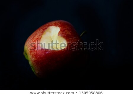Green Apple with engraved heart Stock photo © kbuntu