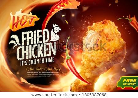 Baharatlı tavuk görmek memeler hizmet plaka Stok fotoğraf © stevemc