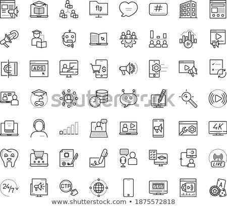 Dun lijn icon business communicatie promo Stockfoto © WaD