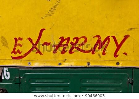 Signe armée voiture Inde vert écrit Photo stock © meinzahn