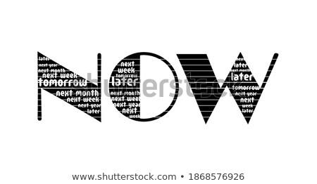 Most szó iskola tábla háttér oktatás Stock fotó © fuzzbones0