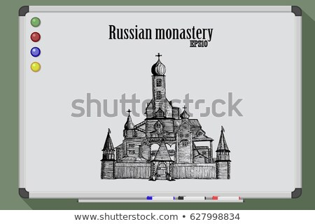 Ancient Russian Monastery Stock photo © cosma