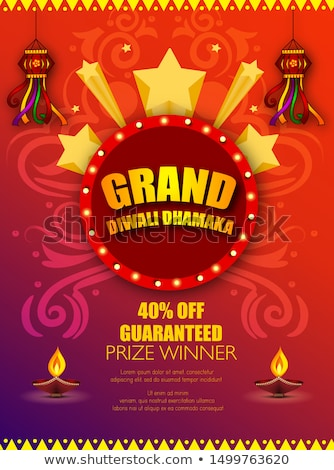 diwali sale banner poster with diya Stock photo © SArts