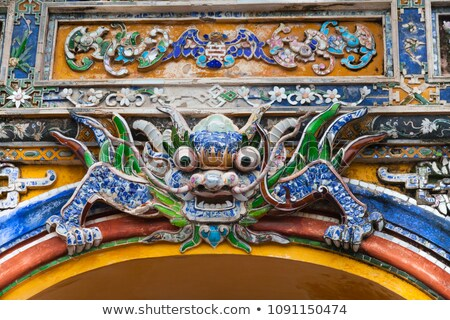 Hue, Vietnam. Ruins of the wall at Imperial Forbidden City Stock photo © romitasromala