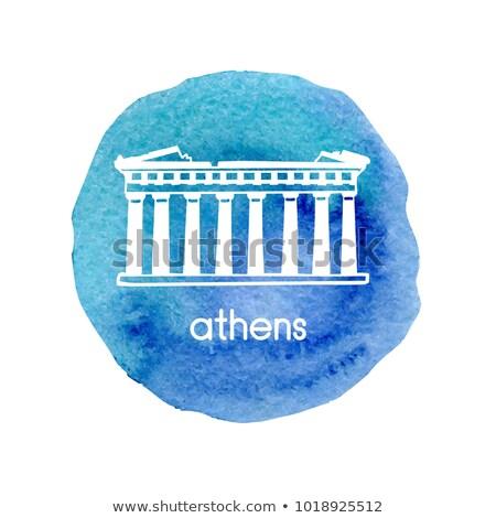 gyám · parlament · Athén · Görögország · katona · görög - stock fotó © rastudio