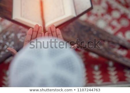 мусульманских человека молиться мечети иллюстрация здании Сток-фото © colematt
