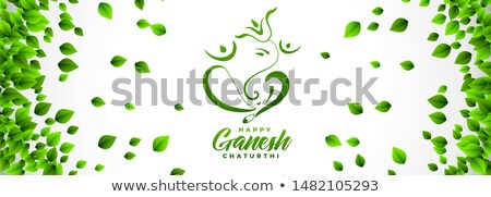 happy ganesh chaturthi festival banner in eco leaves style Stock photo © SArts