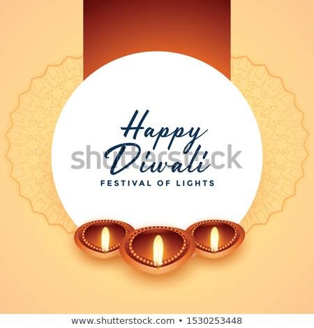 beautiful happy diwal three diya design background stock photo © sarts