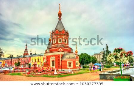 Chapel of Alexander Nevsky, Yaroslavl Stock photo © borisb17