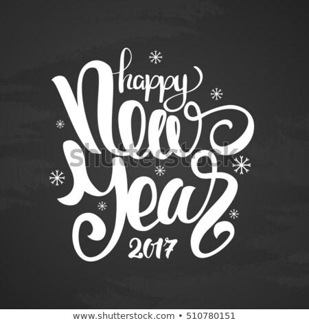 boldog · új · évet · 2011 · összes · elemek · réteges · külön - stock fotó © nenovbrothers