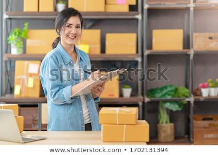Stock photo: Asian Entrepreneur