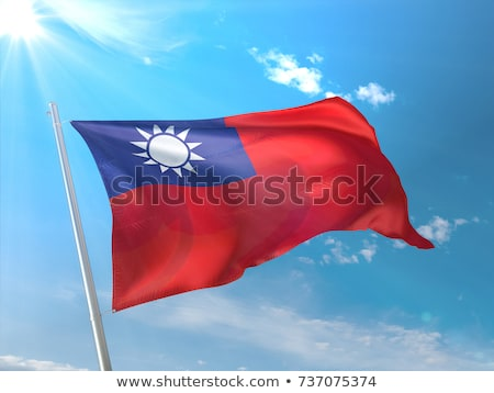 Flag of the Republic of China Stock photo © Zerbor