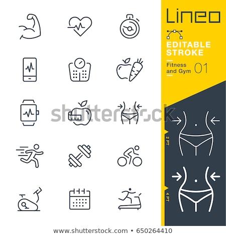 súlyzó · vonal · ikon · sarkok · háló · mobil - stock fotó © rastudio