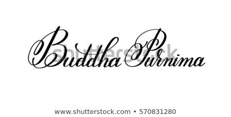 10 may buddha purnima Stock photo © Olena