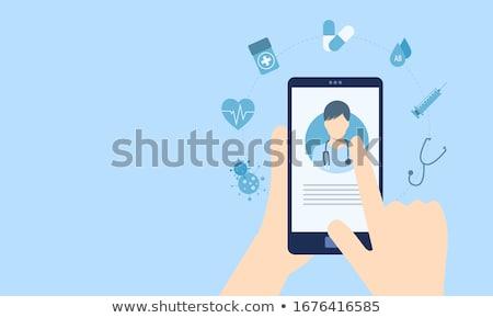 Stock fotó: Orvos · okostelefon · kommunikáció · női · e-mail · műtét