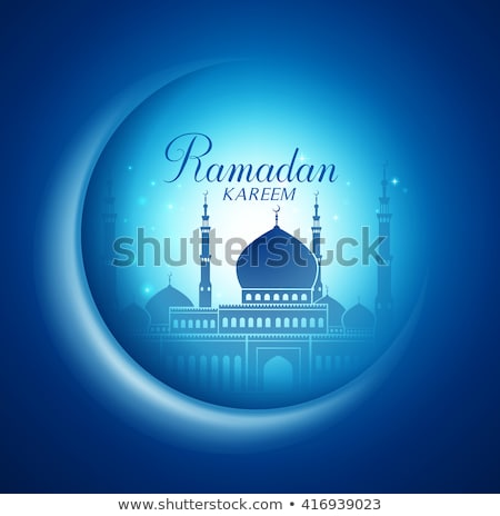 рамадан полумесяц мечети силуэта подвесной Сток-фото © Winner