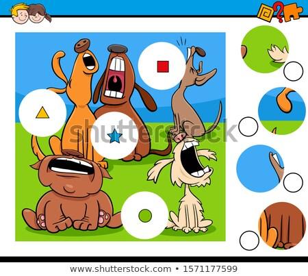 Combinar peças quebra-cabeça cão desenho animado Foto stock © izakowski