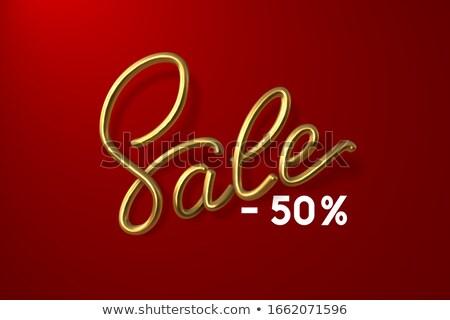 Word Sale  Stock photo © HerrBullermann