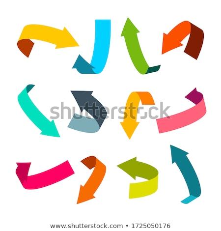 Nyíl szett különböző körök izolált fehér Stock fotó © dvarg