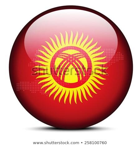 карта точка шаблон флаг кнопки республика Сток-фото © Istanbul2009