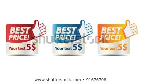 Mejor precio verde vector icono diseno digital Foto stock © rizwanali3d
