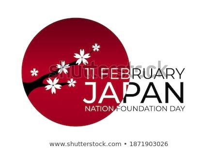 Japón día calendario tarjeta de felicitación vacaciones icono Foto stock © Olena
