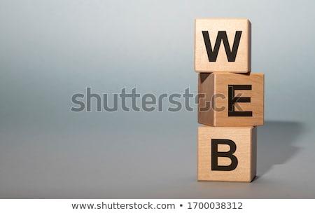 Háló szó 3D renderelt illusztráció számítógép Stock fotó © Spectral