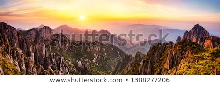 黄色 山 有名な 中国 ツリー 中国語 ストックフォト © craig