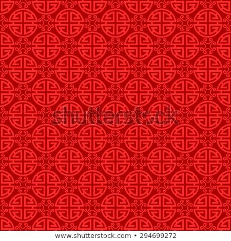 kersenbloesem · abstract · patroon - stockfoto © meikis