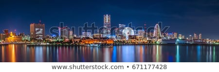 Сток-фото: Иокогама · Skyline · здании · небоскреба · центра · сумерки