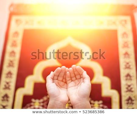 скромный мусульманских молитвы молодые парень Сток-фото © Jasminko