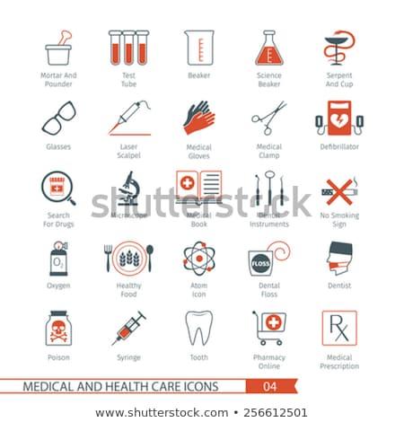 medycznych · strzykawki · zestaw · tle · szpitala · muzyka - zdjęcia stock © genestro