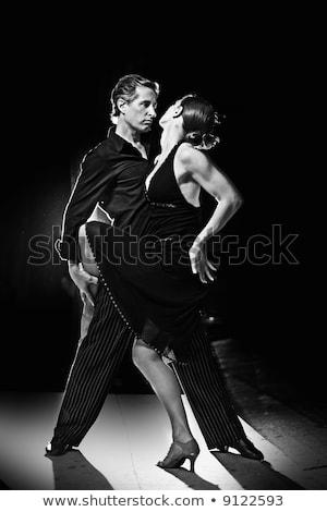 sensuale · posa · attrattivo · Coppia · faccia - foto d'archivio © feedough