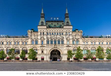 Uniwersalny sklep guma Moskwa zakupy podróży Zdjęcia stock © Paha_L