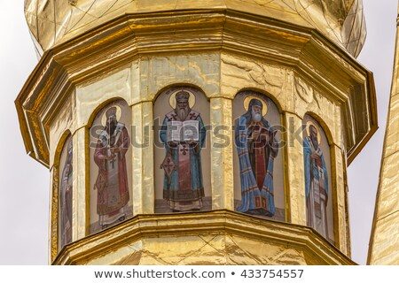 Orthodox kruis heilig onderstelling kathedraal kerk Stockfoto © billperry