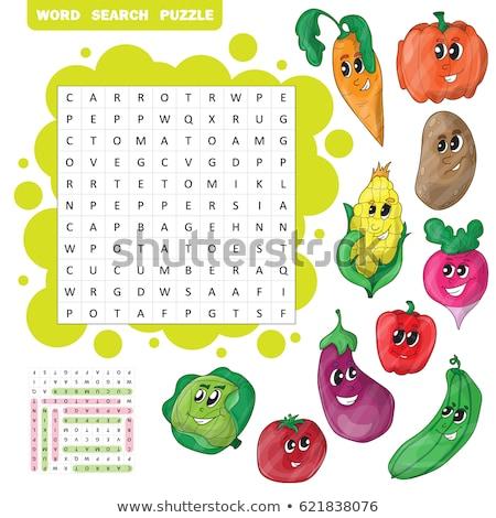 Puzzle szó oktatás kirakó darabok építkezés játék Stock fotó © fuzzbones0