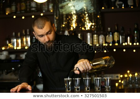 Portrait of a male bartender Stock photo © IS2