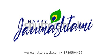Happy Janmashtami lettering text for greeting card Stock photo © orensila