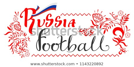 Foto stock: Russia Football Text Ornate Greeting Card With Floral Frame