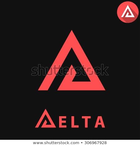 Logo mektup i vektör kırmızı simge Stok fotoğraf © blaskorizov