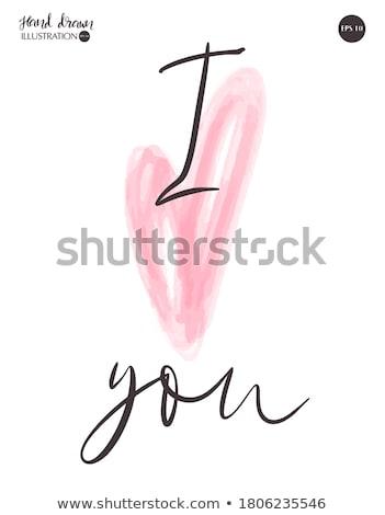 déclaration · amour · mode · carte · postale · vecteur · symbole - photo stock © pikepicture