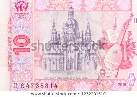 Textura do papel imitação papel igreja retro horizonte Foto stock © Onyshchenko