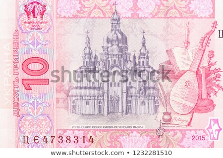 Papierstructuur imitatie papier kerk retro horizon Stockfoto © Onyshchenko
