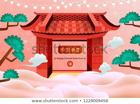 Çin · stil · kapı · mimari · kilitlemek · Asya - stok fotoğraf © bbbar