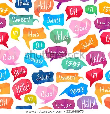 ハロー · 単語 · 異なる · 言語 · 挨拶 · 世界 - ストックフォト © kbuntu