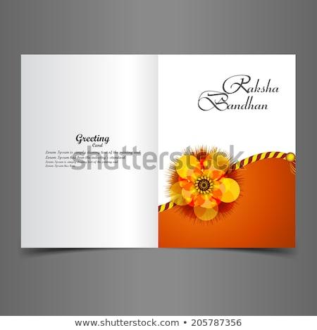 Raksha Bandhan greeting card beautiful presentation colorful vec Stock photo © bharat